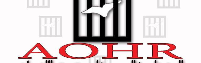 AOHR_logo.jpg