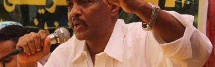 Mohamed-Dia-Eldeen.jpg