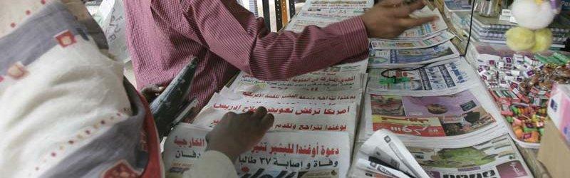 Newspaper-Kiosk-Khartoum-.jpg