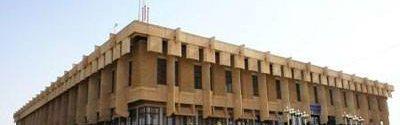 Sudan-national_assembly_building.jpg