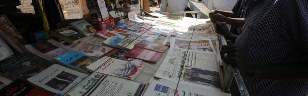 Sudanese-Newspaper-Kiosk-in-Khartoum.jpg