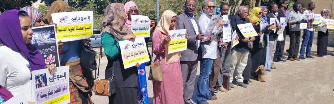 SudaniProtest.jpg
