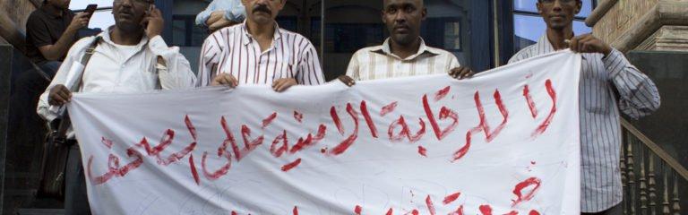sudan-free-journalism-768x512.jpg