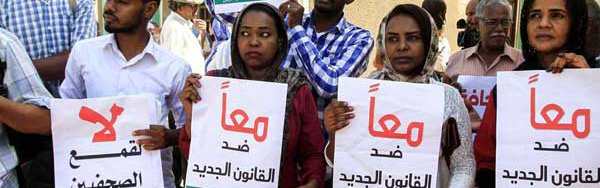 sudanese-journalist-protest-new-law.jpg